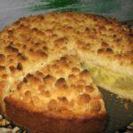 Царский яблочный пирог на песочном тесте