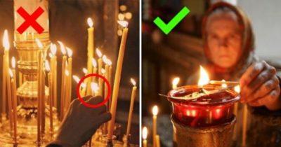 Знаешь ли ты, что нельзя поджигать свечу от рядом стоящей