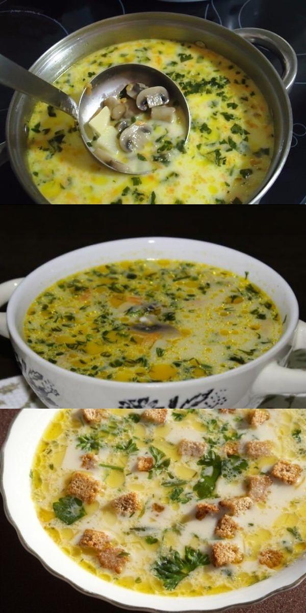 Самый вкусный грибной сливочный суп — так вкусно, просто пальчики оближешь.