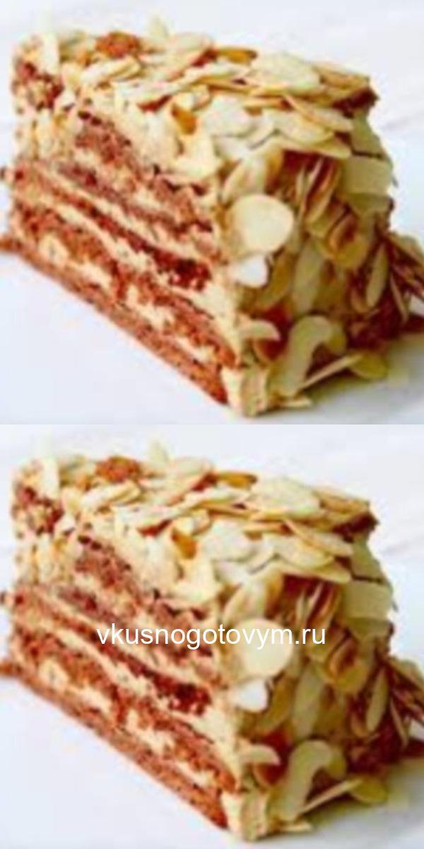 ОООчень нежный, не приторный, интересный торт!