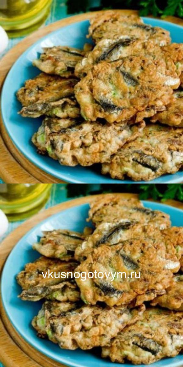 Рыбные биточки - обалденно вкусно