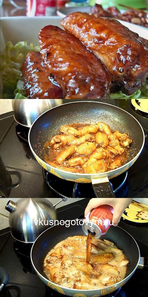 Румяные куриные крылышки, пальчики оближешь: весь секрет — в одном ингредиенте