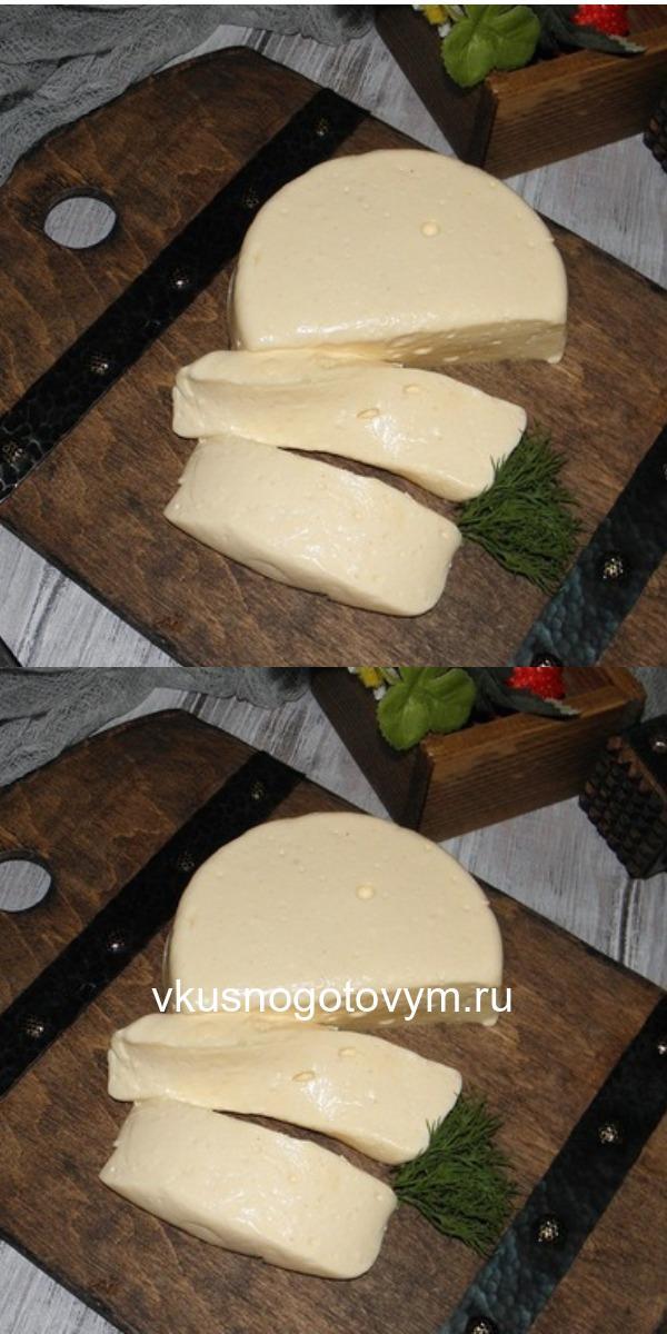 Да я сама была поражена, когда впервые приготовила этот сыр! Ничего вкуснее еще не пробовала