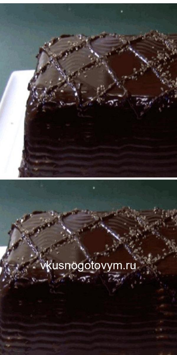 Вкуснейший торт Медовик без выпечки за двадцать минут