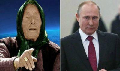 «Путин будет править миром?» Западных СМИ напугали слова Ванги о будущем Путина