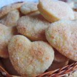 Творожное печенье «Слойка».