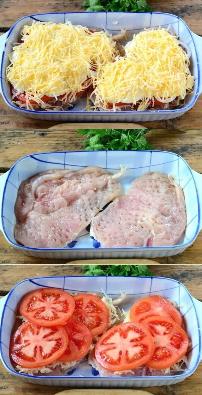 Куриная грудка в шубке под сыром