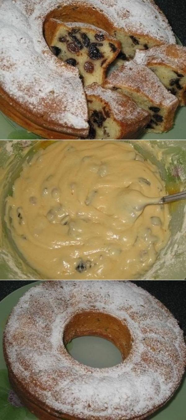 Йогуртовый кекс с черносливом. Новенький рецепт. Пробуем!