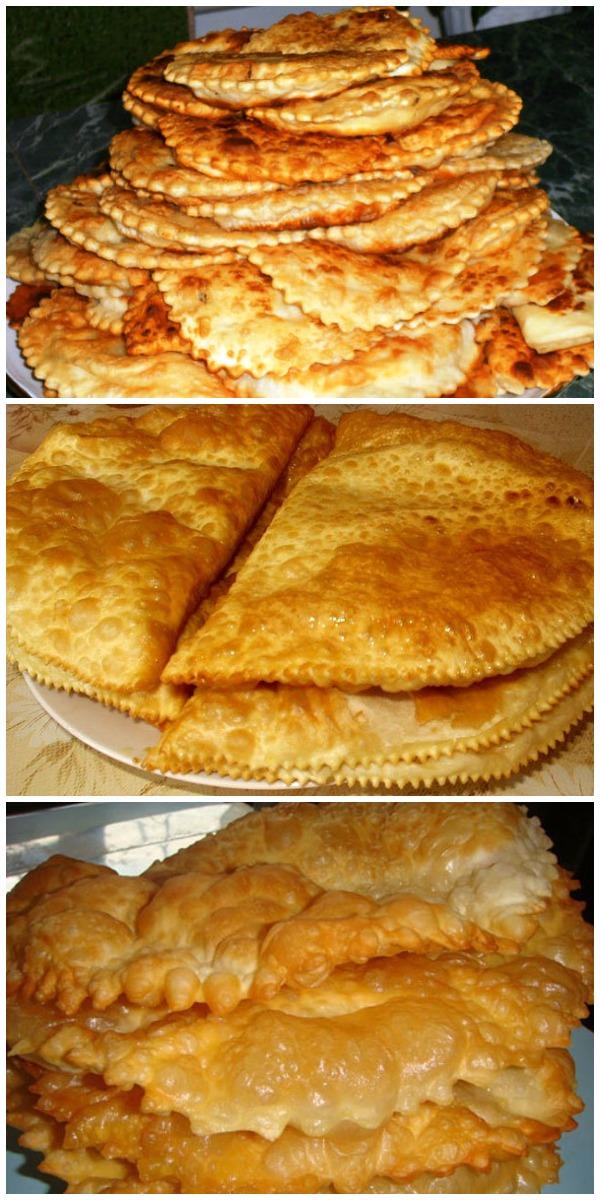 Попробуйте — впечатлит! Самое вкусное тесто для чебуреков.