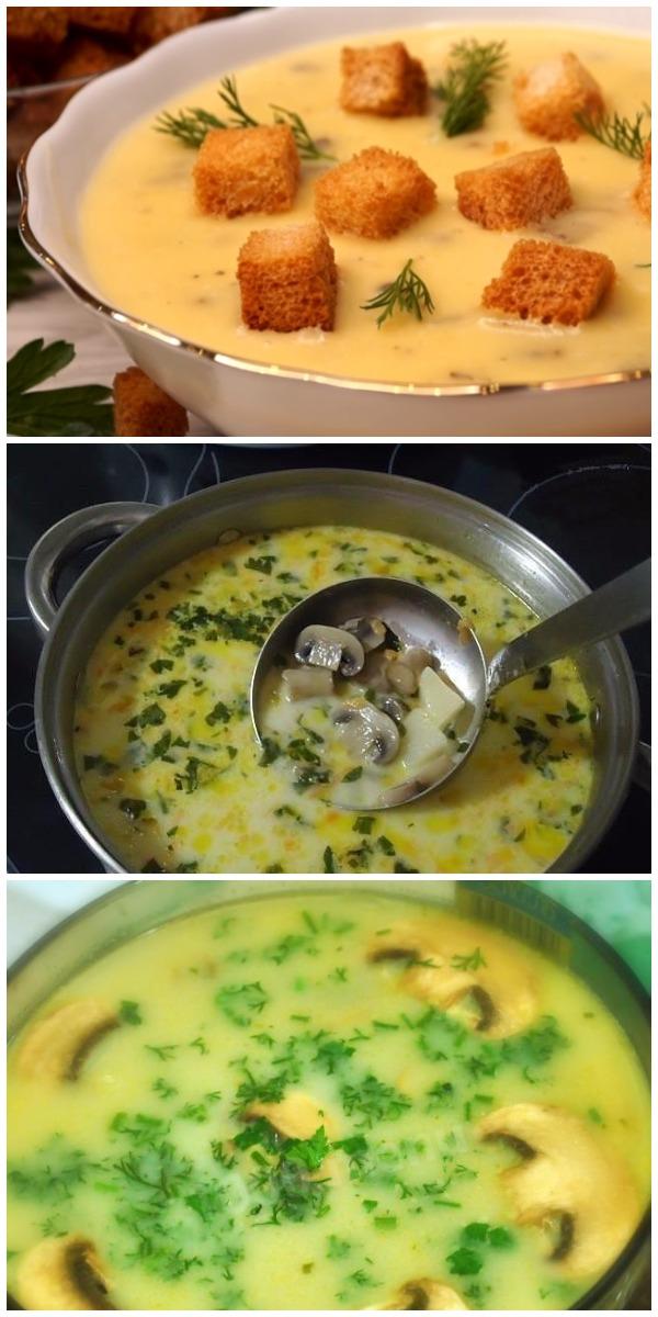 Приготовлю сегодня же! Обалденный суп с грибами