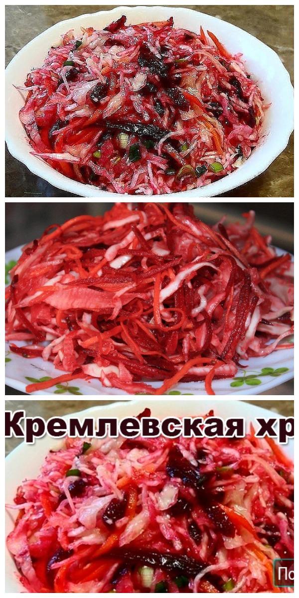 """""""Кремлевская хряпа"""". Любимая капустная закуска в нашей семье"""