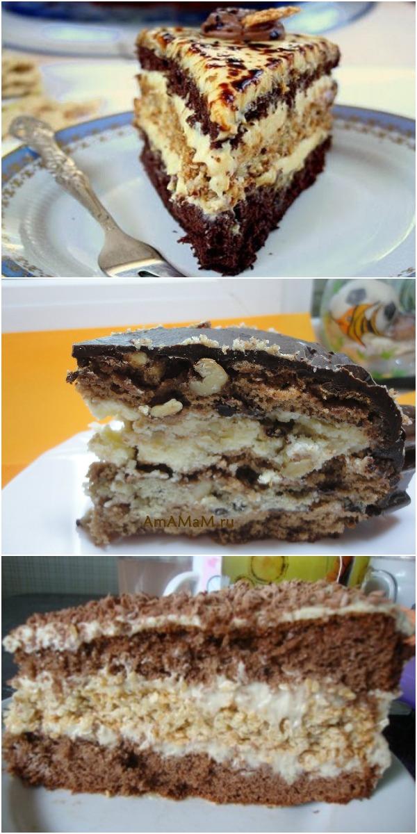 Готовила бы ежедневно: обалденно вкусный торт «Халва»