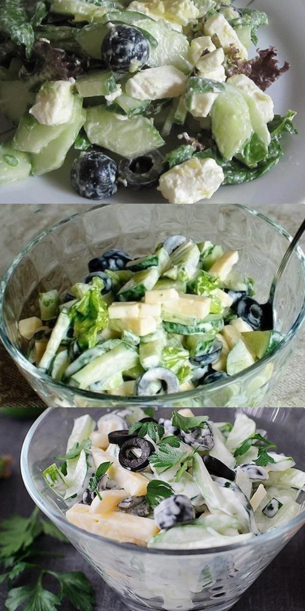 Огуречный салат с маслинами и сыром! Такой салат Вы точно не пробовали!