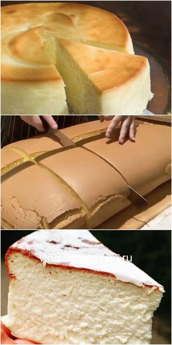 Японский пирог! А какая воздушная структура!