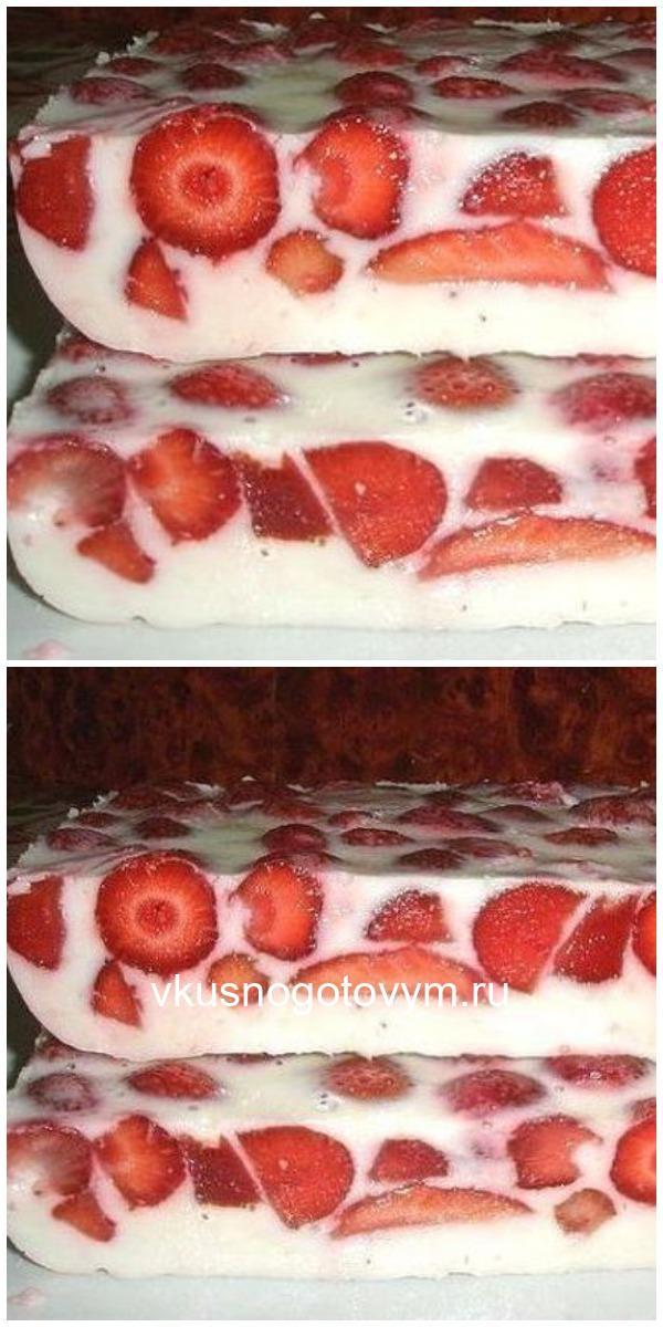 Обалденный десерт «Клубника под снегом»