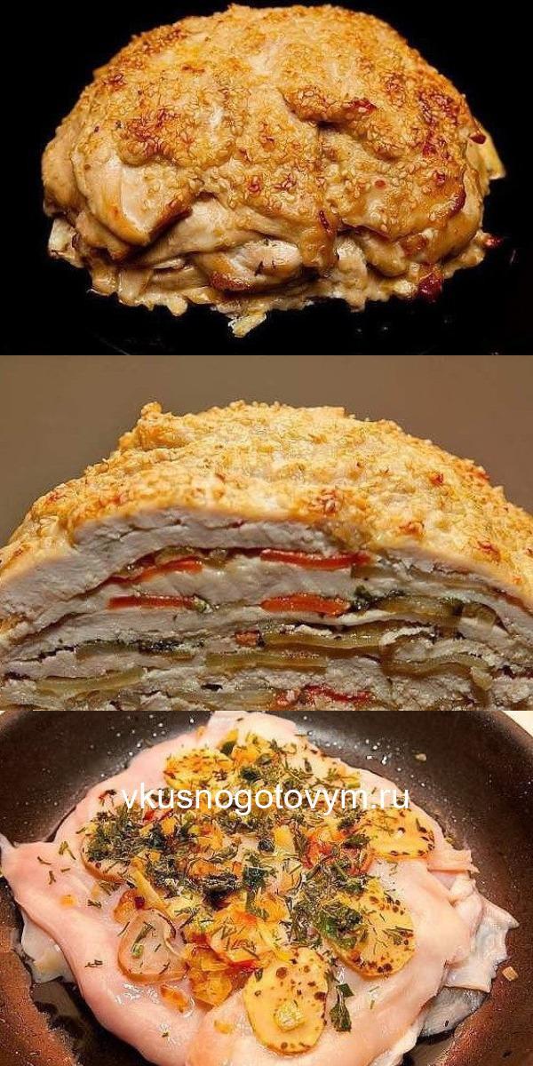 Сочная мега-слойка из куриного филе