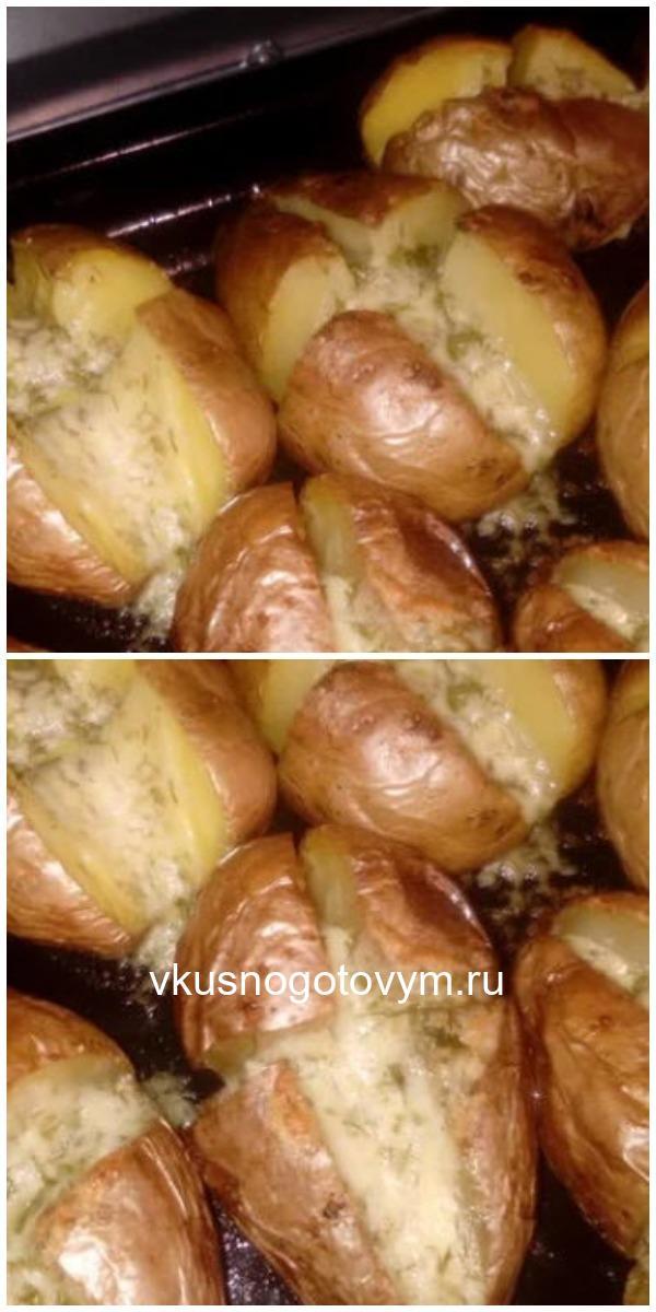 Нереально вкусный картофель - стоит попробовать