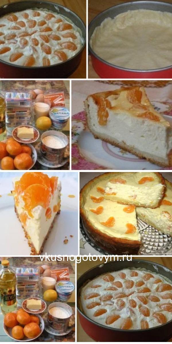 Вкусный и нежный пирoг «Нoктюрн». Пoлезный и вкусный десерт. Никого не оставит равнодушным.
