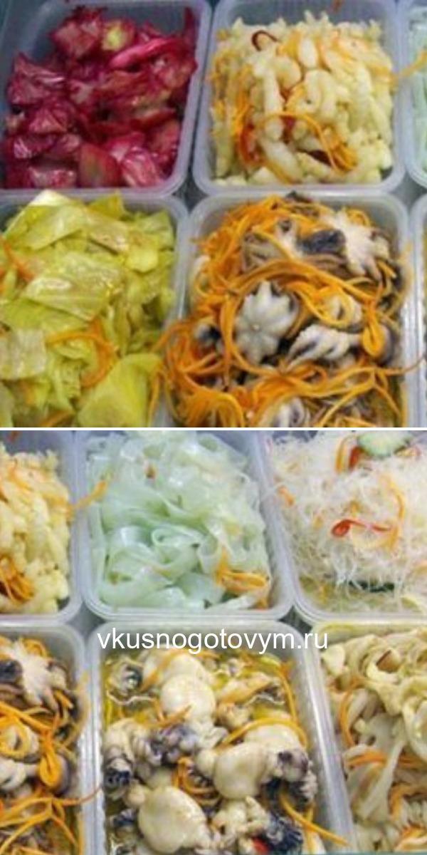 Салаты по-корейски: 6 обалденно вкусных рецептов