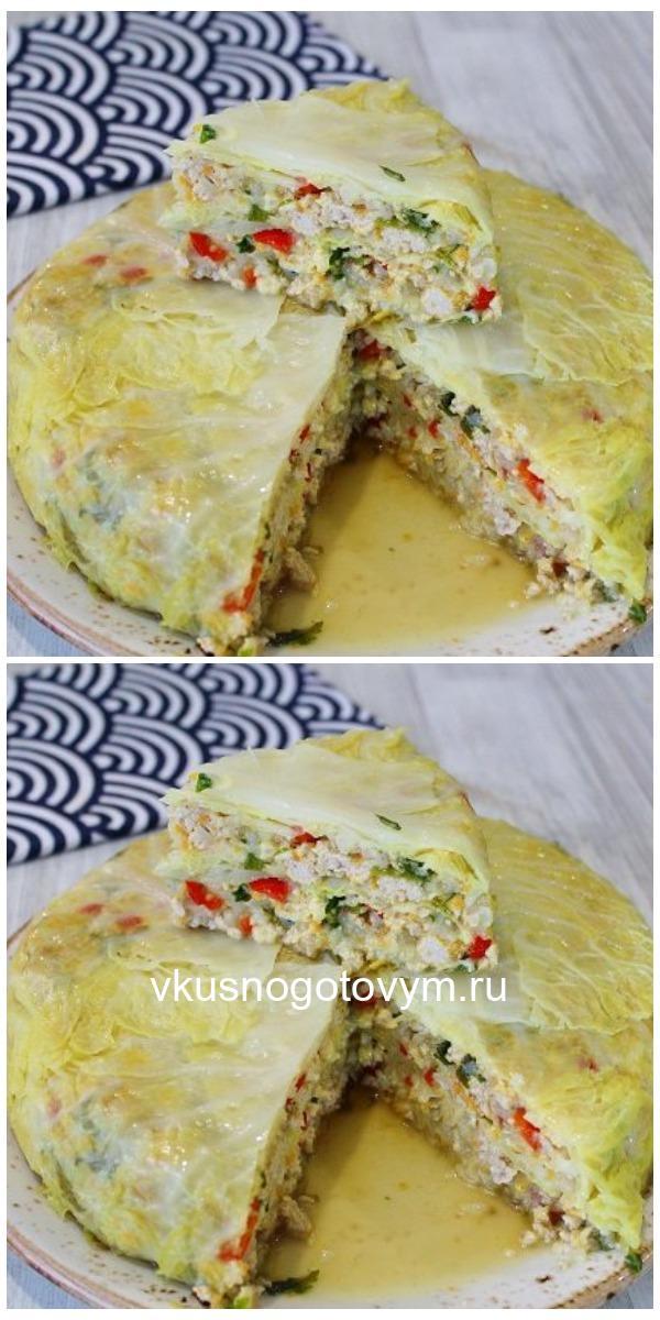 Необычный пирог из капусты