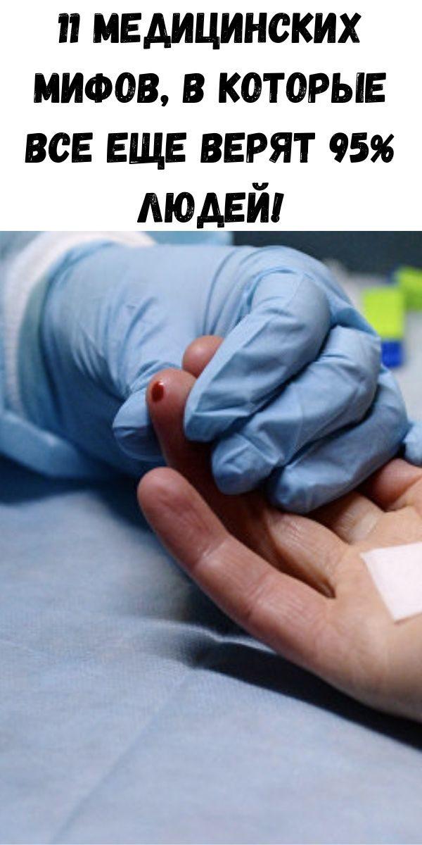 daosskaya-praktika-hodba-na-kolenkah-kotoraya-uluchshaet-zrenie-ukreplyaet-kosti-volosy-i-zuby-46